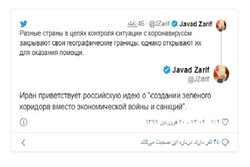 Zarif: Rusya'nın yeşil koridor kurma fikrini destekliyoruz