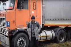 کامیون اهدایی به راننده ایرانی با معافیت گمرکی، ترخیص شد