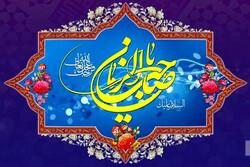 İmam Mehdi'nin (a.c) kutlu doğum günü