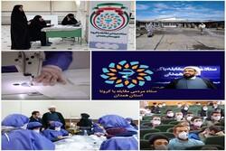 ہمدان میں 15 شعبان کی مناسبت سے شاندار مناظر