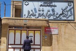 مرکز انتقال خون شهرستان شوش بار دیگر راهاندازی می شود