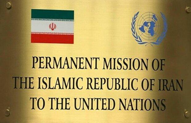 Iran deplores US for contemptuous treatment of intl. law