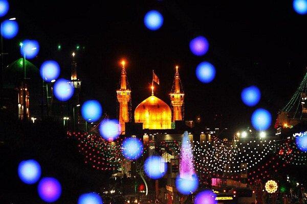 راہ دور سے حضرت امام رضا (ع) کی زیارت