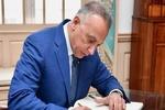 الرئيس العراقي يكلف الكاظمي رسمياً بتشكيل الحكومة