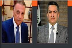 معرفی الکاظمی به عنوان نخست وزیر مکلف عراق/حمایت گروه های عراقی