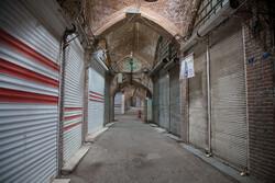 اردبیل کے بازار میں تعطیل