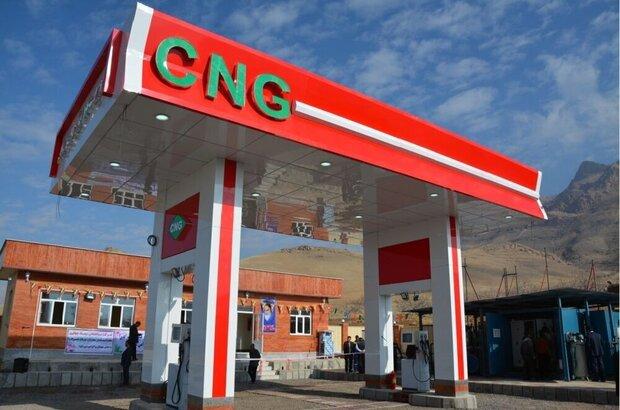 آغاز بازرسی جایگاههای  CNG کهگیلویه و بویراحمد
