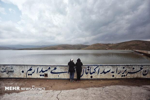 Hamedan Dam in west Iran overflows