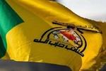 حزب الله-العراق: طائرات استطلاع العدوان الأميركي انطلقت من الإمارات