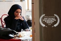 İran yapımı film ABD'de gösterilecek