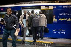 تغییر قیمت بلیت متروی تهران و حومه از ابتدای خردادماه ۱۳۹۹