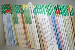 آغاز ثبت سفارش کتابهای درسی از ۲۲ فروردین
