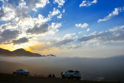 Arak's nature in fog
