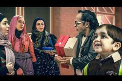 پخش «قصه های یاسین» برای آیفیلمیها