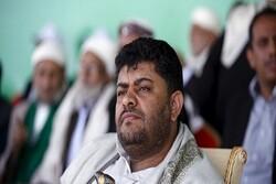 Saudi-led coalition responsible for COVID-19 outbreak in Yemen: al-Houthi