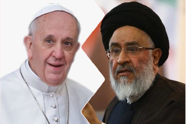 Vatican responds to Iran's call for removing US sanctions