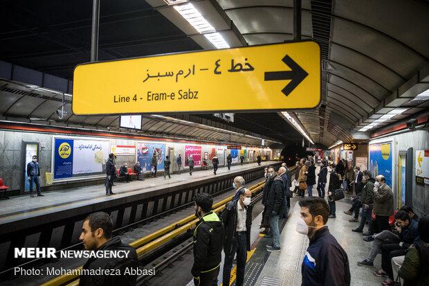 مترو تهران، شنبه بیست و سوم فروردین...