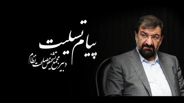 محسن رضایی درگذشت والده احمدرضا درویش را تسلیت گفت