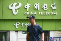 هشدار پکن به کاخ سفید درباره حذف چاینا تله کام از بازار آمریکا