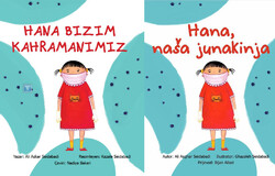 "Front covers of the Turkish and Croatian versions of ""Hannah, Our Hero""."