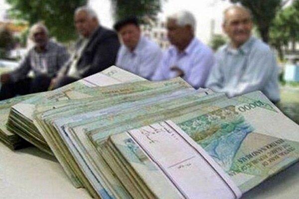 ارزیابی میانگین افزایش حقوق بازنشستگان کشوری