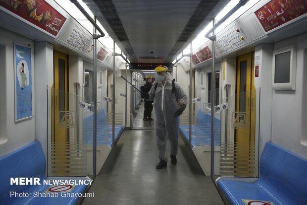 Tahran Metrosu