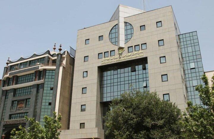 جدیدترین مانع زُدایی ها در بورس/ صندوق های بورسی در شعب بانک ها
