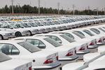 ضوابط دهگانه برای ثبتنام در طرح فروش خودرو/ خریداران حق فروش وکالتی را ندارند