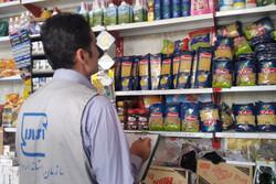 اجرای طرح هماهنگ استاندارد در بازارهای استان بوشهر آغاز شد