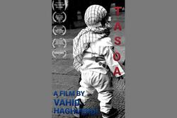 """İran yapımı """"Tasua"""" belgeseli Rusya'da yarışacak"""