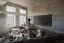 ائتلاف متجاوز سعودی بیش از ۳ هزار مدرسه یمن را تخریب کرده است