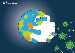 Wissam Asaad