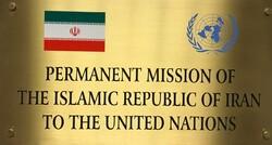 Iran's permanent mission to UN