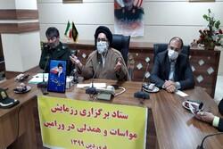 متمکنین و صندوق های قرض الحسنه استان تهران در ایام کرونا در کنار مردم باشند