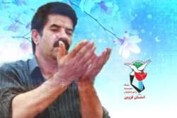 پیکر شهید علیاکبر کبیری در گلزار شهدای قزوین به خاک سپرده شد