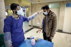 بقیۃ اللہ اسپتال میں طلاب کی جہادی سرگرمیاں