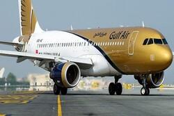 Bahraini pilgrims stranded in Iran to go back home