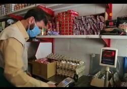 مشہد مقدس میں ضرورتمندوں کے لئے ایک لاکھ پچاس ہزار غذائی پیکیجز آمادہ