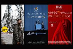 مروریبر سه «فیلم کوتاه» در روزهای قرنطینه/ برشهایی از «زندگی»