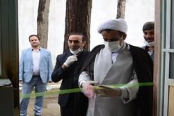 دفتر دادیاری ندامتگاه ورامین افتتاح شد