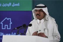 سعودی عرب میں کورونا وائرس میں مبتلا افراد کی تعداد 25000 سے زائد ہوگئی