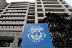 IMF predicts improvement of Iran's economic growth, inflation rate in 2020