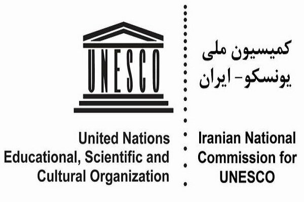 Statute of Iranian National Commission for UNESCO amended