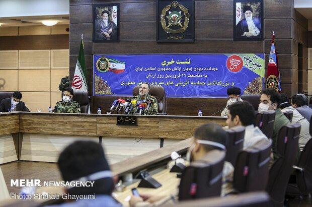 مؤتمر صحفي لقائد القوة البرية بالجيش الايراني