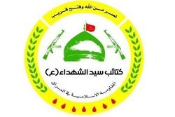 جدیدترین واکنش کتائب سیدالشهداء به نتایج انتخابات عراق