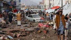 جاری شدن سیل در پایتخت یمن