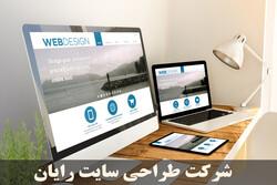 نکات مهم درباره طراحی سایت فروشگاهی و معرفی شرکت طراحی سایت معتبر