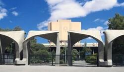 ۷۶ استاد دانشگاه تهران در بین ۲ درصد دانشمندان برتر جهان/ پردیس فنی با ۳۱ عضو، در صدر