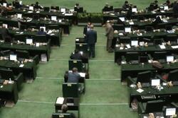 انتخابات هیئت رئیسه مجلس فردا برگزار میشود