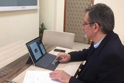 پایگاه اطلاعاتی آموزشهای الکترونیک دانشگاهی آغاز به کار کرد